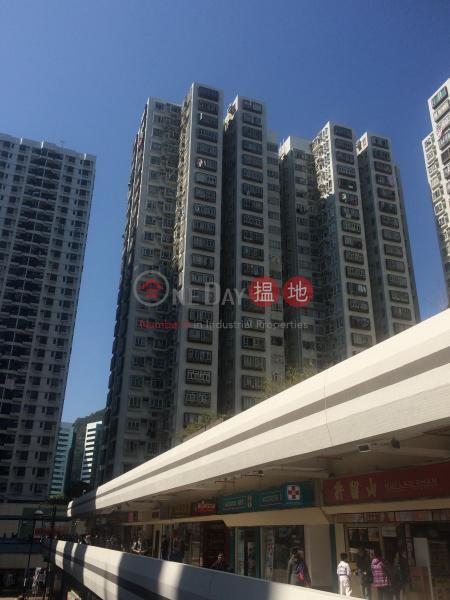 Lucky Plaza Shung Lam Court (Block A1) (Lucky Plaza Shung Lam Court (Block A1)) Sha Tin|搵地(OneDay)(1)