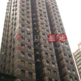 hot list|Wan Chai DistrictHay Wah Building BlockA(Hay Wah Building BlockA)Sales Listings (WP@FPWP-8011474628)_0