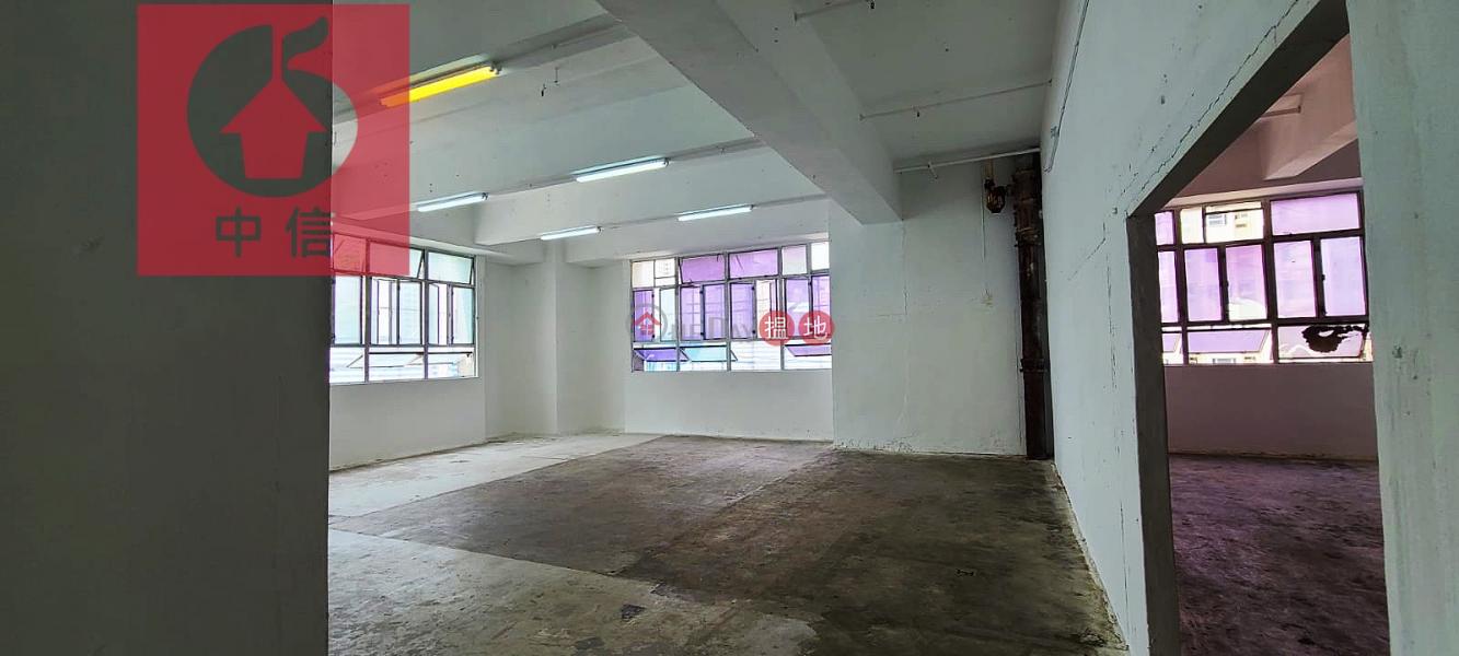 香港搵樓 租樓 二手盤 買樓  搵地   工業大廈 出租樓盤 柴灣最好物流倉出租