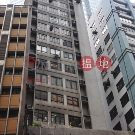 Hung Tak Building,Central, Hong Kong Island