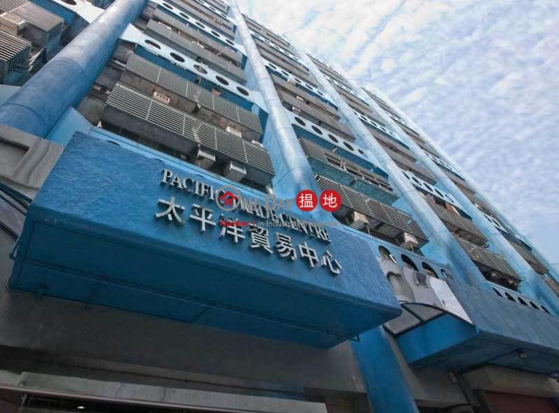 PTC, Sino Industrial Plaza 信和工商中心 Rental Listings | Kwun Tong District (tlgpp-01488)