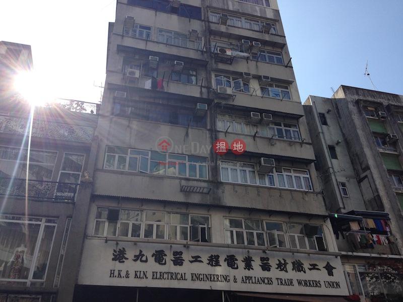 5-7 Yu Chau Street (5-7 Yu Chau Street) Prince Edward|搵地(OneDay)(2)