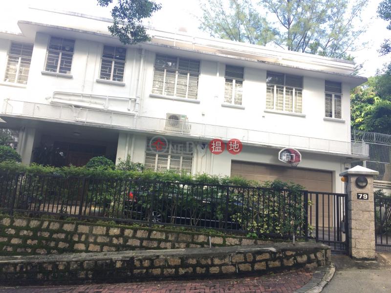 79 Kadoorie Avenue (79 Kadoorie Avenue) Mong Kok|搵地(OneDay)(1)