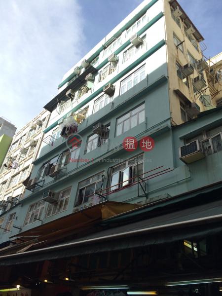 新發大廈 (Sun Fat Building) 大埔|搵地(OneDay)(1)