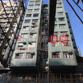 Mongkok Ka Wong Building 2-room with elevator Kar Wong Building(Kar Wong Building)Sales Listings (7272752287)_0