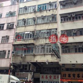 筲箕灣道185號,西灣河, 香港島