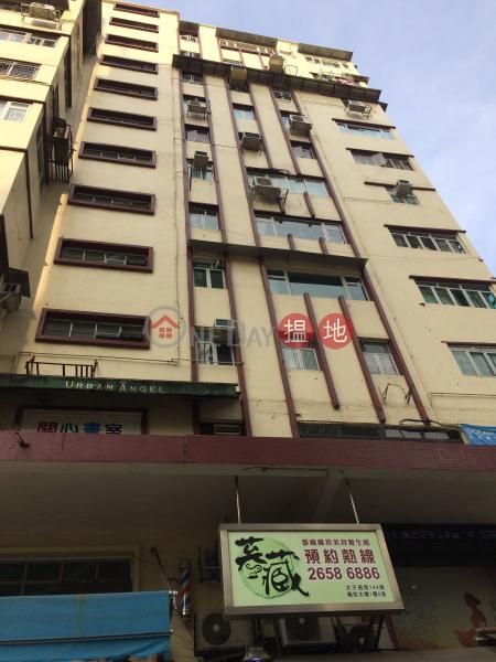 賜珍大樓 (CHUE JEN BUILDING) 太子 搵地(OneDay)(2)