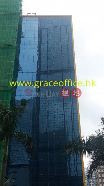 Wan Chai-Pico Tower, Pico Tower 筆克大廈 Rental Listings | Wan Chai District (KEVIN-3752994605)
