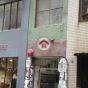 順景樓 (Shun King Building) 中區歌賦街7-9號 - 搵地(OneDay)(2)