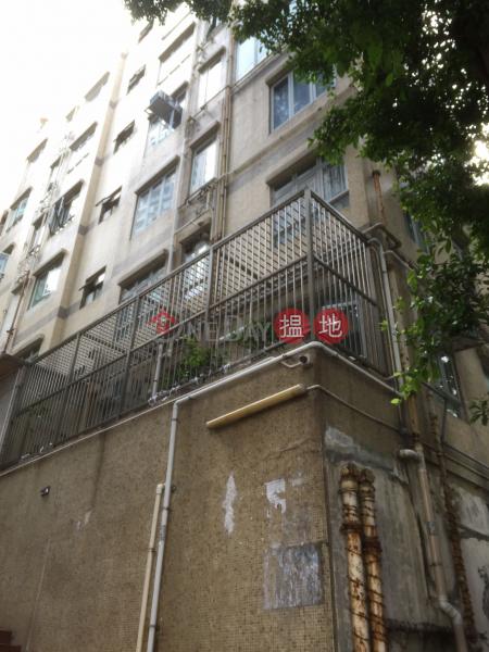 Chung Yin Court (Chung Yin Court) Sai Ying Pun|搵地(OneDay)(2)
