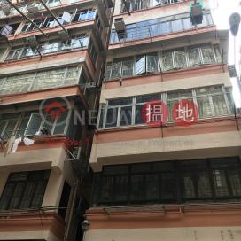 禮希大樓,銅鑼灣, 香港島