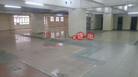 ching cheong industrial bldg|Kwai Tsing DistrictChing Cheong Industrial Building(Ching Cheong Industrial Building)Sales Listings (alexs-04901)_0