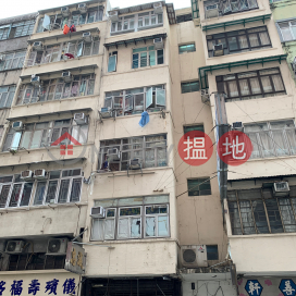 7A Winslow Street,Hung Hom, Kowloon