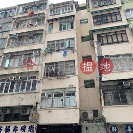 溫思勞街7A號,紅磡, 九龍