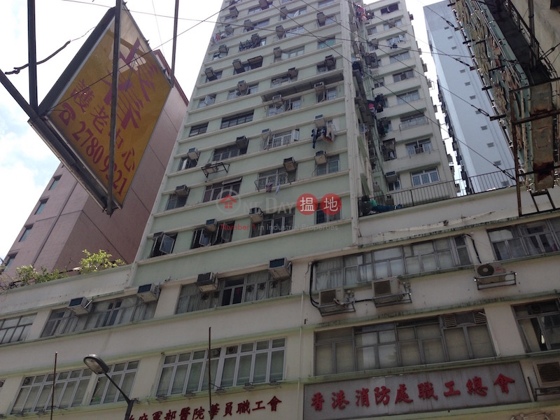 正康大樓 (Cheng Hong Building) 油麻地|搵地(OneDay)(3)