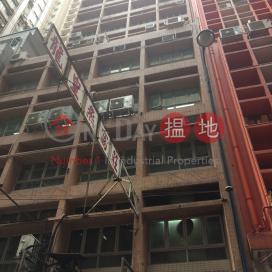 Tak Cheung Building|德彰大廈