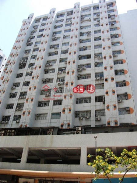 Harry Industrial Centre, Harry Industrial Building 協力工業大廈 Rental Listings | Sha Tin (jason-04009)