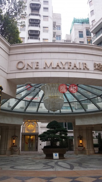 逸瓏 (One Mayfair) 筆架山|搵地(OneDay)(3)