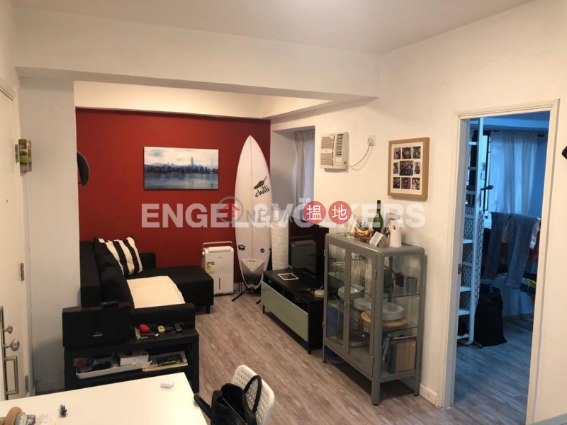 Property Search Hong Kong | OneDay | Residential Rental Listings | 2 Bedroom Flat for Rent in Soho
