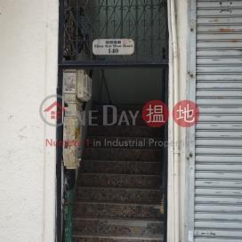 140 Shau Kei Wan Road|筲箕灣道140號