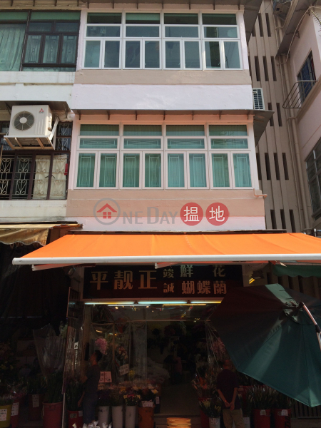 44 Flower Market Road (44 Flower Market Road) Prince Edward|搵地(OneDay)(3)