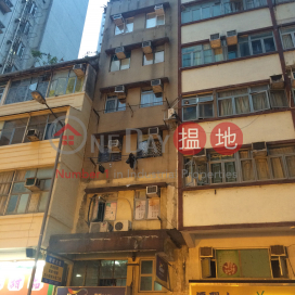 95 Electric Road,Causeway Bay, Hong Kong Island