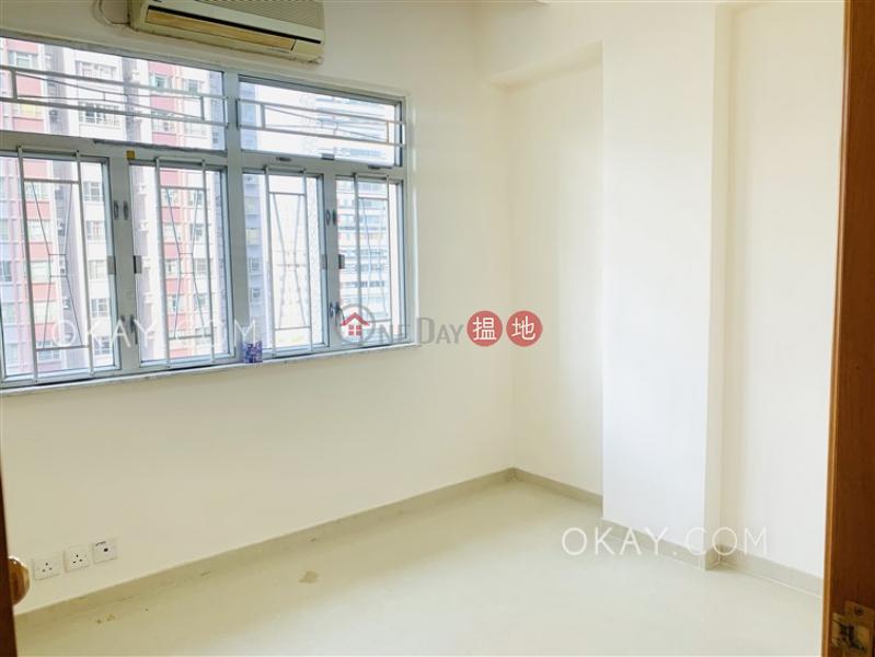2房1廁《堅苑出售單位》 中區堅苑(Kin Yuen Mansion)出售樓盤 (OKAY-S387717)