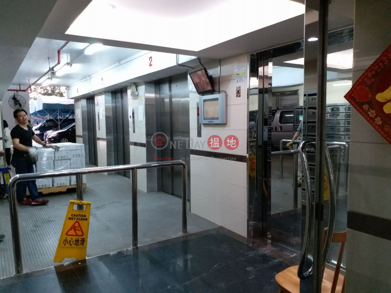 Property Search Hong Kong | OneDay | Industrial, Rental Listings, Tsuen Tung Factory Building~Lease
