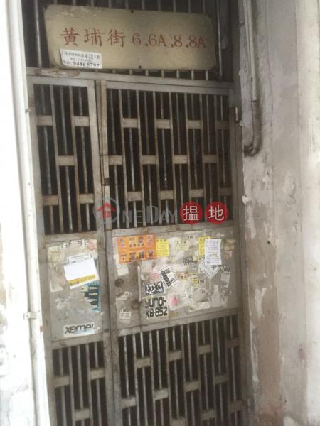 黃埔街8號 (8 Whampoa Street) 紅磡|搵地(OneDay)(1)