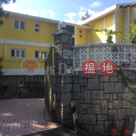 Forest Hill Lodge,Shek O, Hong Kong Island