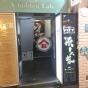 2 Pak Sha Road (2 Pak Sha Road) Wan Chai DistrictPak Sha Road2號|- 搵地(OneDay)(2)