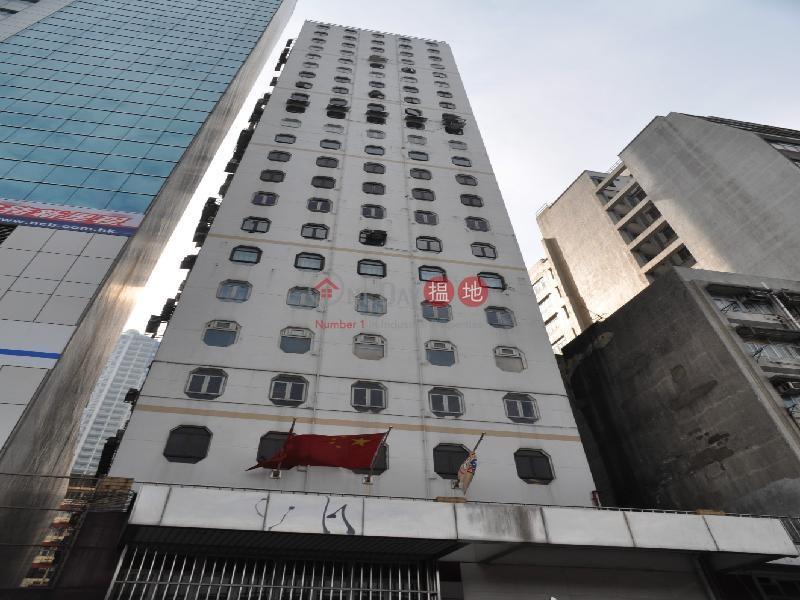 金祐商業大廈 (Gold Union Commercial Building) 上環|搵地(OneDay)(1)