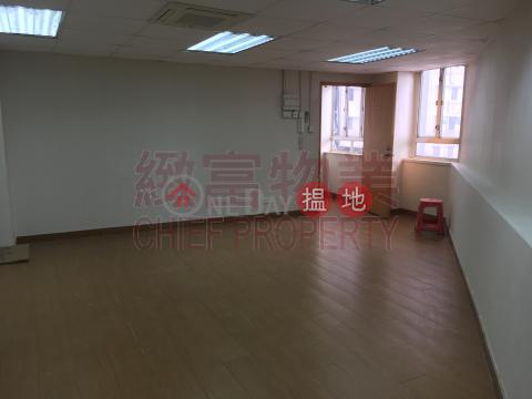 Efficiency House|Wong Tai Sin DistrictEfficiency House(Efficiency House)Rental Listings (33379)_0