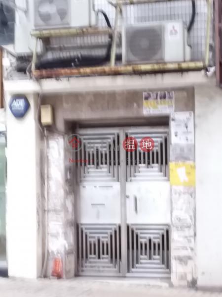 27 Soares Avenue (27 Soares Avenue) Mong Kok|搵地(OneDay)(3)