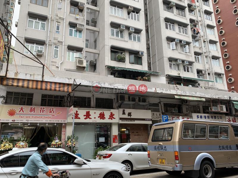 華麗大廈 (Wah Lai Mansion) 紅磡|搵地(OneDay)(2)