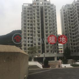 Heng Fa Chuen Block 6|杏花邨6座