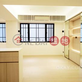 3房2廁《僑興大廈出租單位》|東區僑興大廈(Kiu Hing Mansion)出租樓盤 (OKAY-R353087)_0