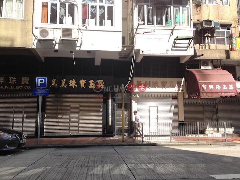 炮台街23-25號 (23-25 Battery Street) 佐敦|搵地(OneDay)(2)