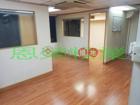 TEL: 98755238|Wan Chai DistrictKingpower Commercial Building(Kingpower Commercial Building)Rental Listings (KEVIN-2080506488)_0
