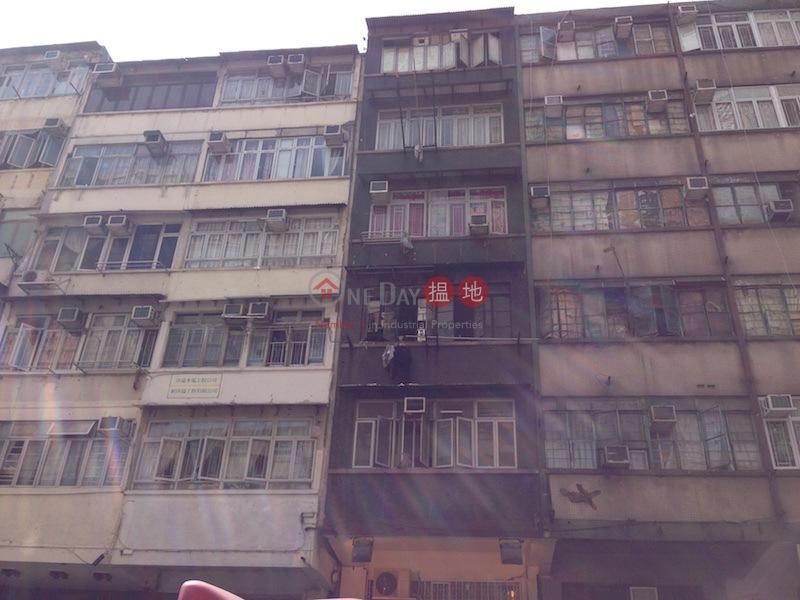 361 Shanghai Street (361 Shanghai Street) Mong Kok|搵地(OneDay)(2)