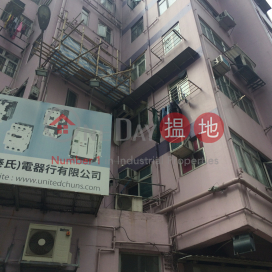 74-78 Kwan Mun Hau Street,Tsuen Wan East, New Territories