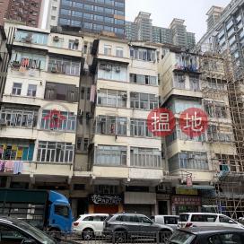183A KOWLOON CITY ROAD,To Kwa Wan, Kowloon