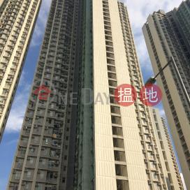 Kam Tai Court Block E Kam Wei House,Ma On Shan, New Territories