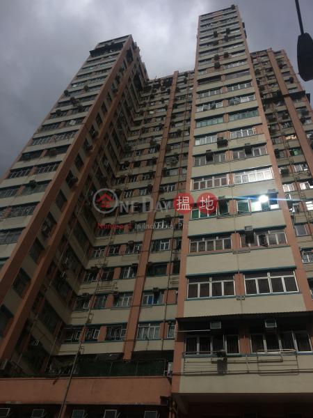 寶城洋樓 (Po SHing Building) 元朗|搵地(OneDay)(1)