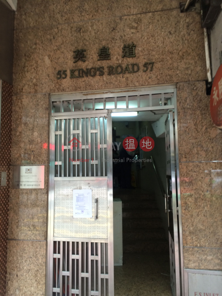 55 King\'s Road (55 King\'s Road) Causeway Bay|搵地(OneDay)(1)
