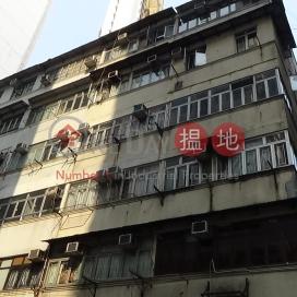 10 Tin Wan Street|田灣街10號