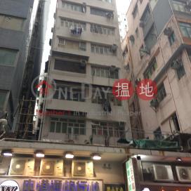 23-25 Nanking Street,Jordan, Kowloon