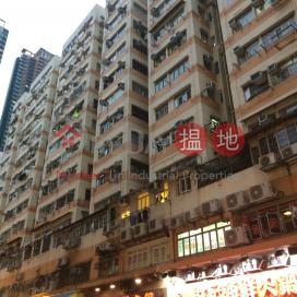 Tai Chuen Building (Block P) Cosmopolitan Estates,Tai Kok Tsui, Kowloon