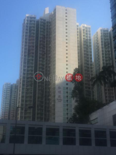 Wo Fai House (Block B) Wo Ming Court (Wo Fai House (Block B) Wo Ming Court) Hang Hau|搵地(OneDay)(1)