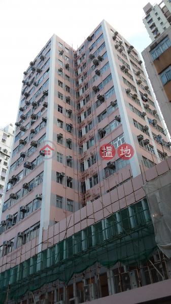 樂善大廈 (Lok Sin Building) 牛頭角|搵地(OneDay)(1)